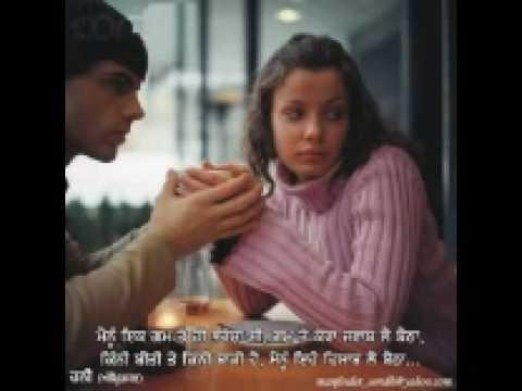 Miss Pooja Sad Song video