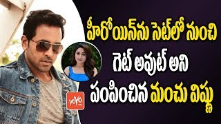 Manchu Vishnu Clashes with Pragya Jaiswal on Achari America Yatra Movie Sets