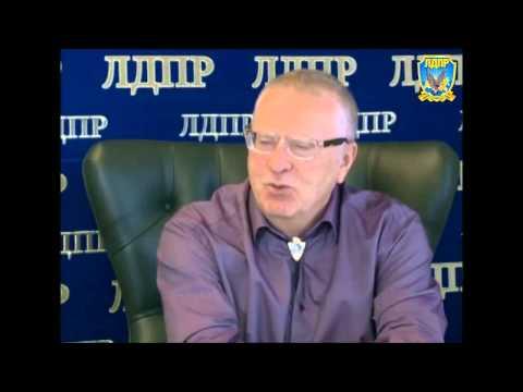Жириновский поздравил зюганова с 70 летием
