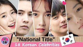"""✔ [2017] 18 Korean Celebrities who was honored with a """"National Title"""""""