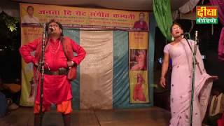 नौटंकी भाग - 10 सुहागन बनी बिधवात_भाई बहन का प्यार राम अचल की नौटकी बाराबंकी diksha nawtanki
