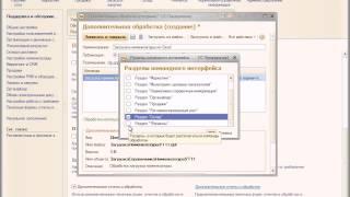Регистрация продукта в программе 1с:управление торговлей 8, ред 111