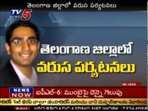 Nara Lokesh puts party cadre in poll mode -  TV5