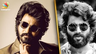 Sivakarthikeyan's Arjun Reddy Look | Hot Tamil Cinema News