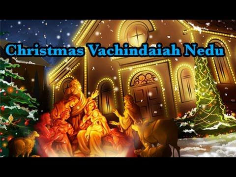 Christmas Vachindaiah Nedu || Navodayam || Telugu Christian...