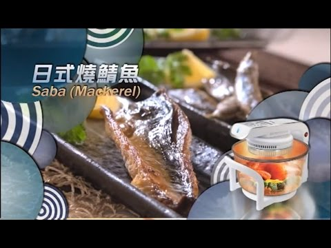 Halogen Pot Recipe (Yan Ng): Saba (Mackerel)