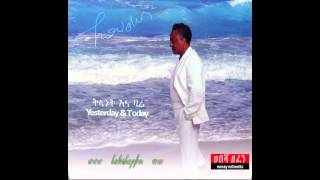 Tewodros Tadesse -Sadula (Ethiopian music)
