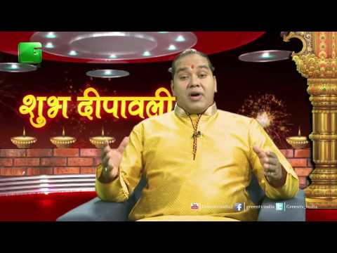 Deepawali_ Mahatva Deepon Ka On Green TV Green TV