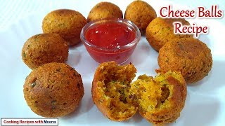 चीज़ बाल्स - Cheese Balls Recipe - Cheesy Snacks - Quick Easy To Make Party Appetizer Recipe