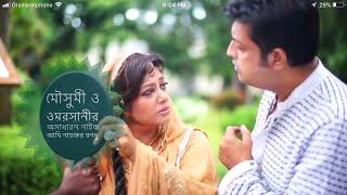 Bangla Natok---Ami Nayoker Bondhu Part-1