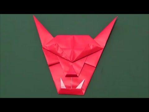 節分「リアル鬼」折り紙 How to make a 「Demon」 リアルアンパンマン 動画