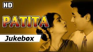 Patita 1953 Songs (HD) -  Dev Anand - Usha Kiran - Agha - Shankar Jaikishan Hits