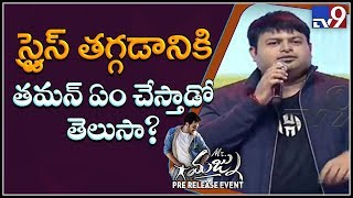 S. Thaman plays cricket to beat stress -  Mr. Majnu Pre Release Event