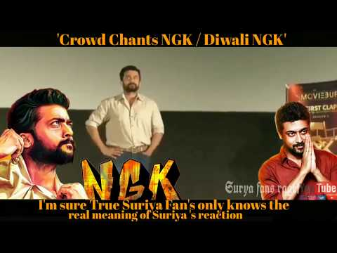 Non-Stop Chanting by Suriya Fans !
