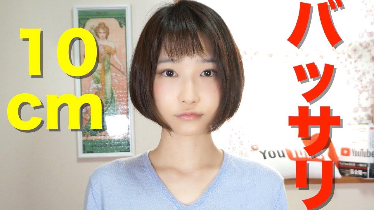 髪型 失敗 ショート