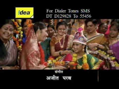 Nav Mahine Nav Divas 5