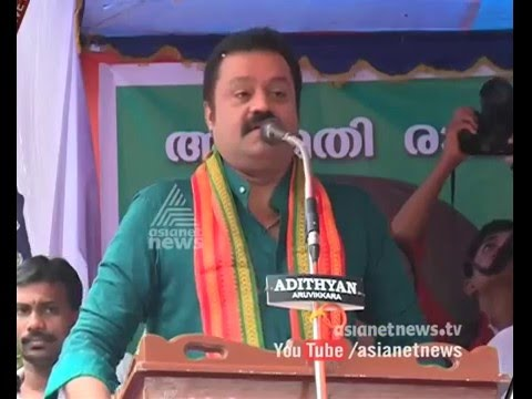 Suresh Gopi will join BJP's elction campaign in Kerala | Assembly election 2016