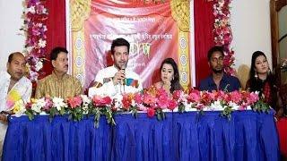 রংবাজের মহরতে সাংবাদিকদের প্রশ্নের জবাবে একি বললেন শাকিব খান??? Shakib Khan | Bubly | Bangla News