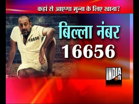 Sanjay Dutt is Qaidi No. 16656 in Yerwada jail