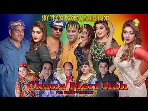 Chana Meri Hah || Full Drama || New Comedy Punjabi Stage Drama Play 2018 || SKY TT CDs Records