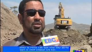 Ethiopian amharic day news dec 15, 2015