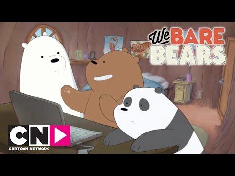 نحن نبدو رائعين | الدببة الثلاثة | كرتون نتورك