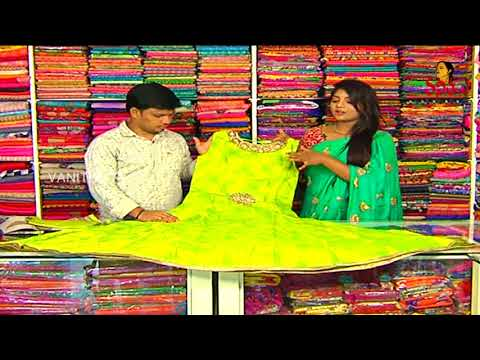 Parrot Green Color Jewellery Neck Design Long Length Dress | New Arrivals | Vanitha TV