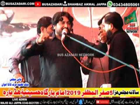 Zakir 01 majlis aza 05 October 5 Safar 2019 lahore