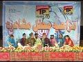Aima Khan Comedy Mehfil Mushaira Muhaira Album 7 Thar Production image