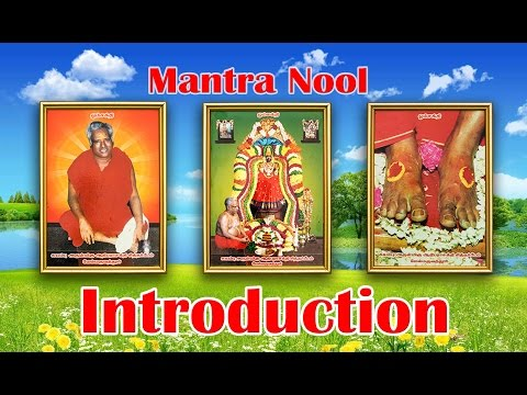 Mantra Nool - Introduction video