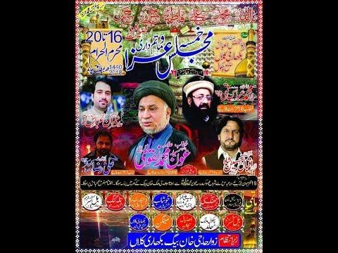 Live Majlis 18 Muharram 2018 Bikhari kalan (chakwal)