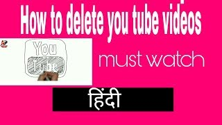 How to remove uploaded video on youtube 2018