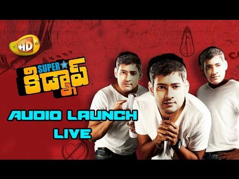 Superstar Kidnap Movie Audio Launch Live - Nandu, Vennela Kishore, Shraddha Das, Posani video