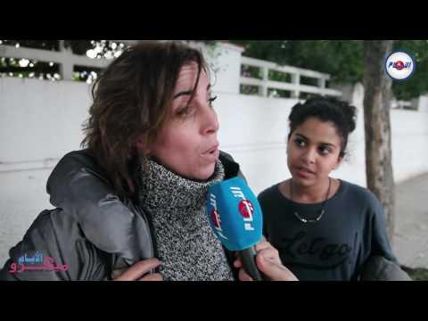 الرجال في المغرب لا يرغبون في الزواج لضعفهم جنسيا !!