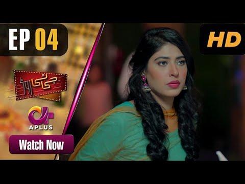 GT Road - Episode 4 | Aplus Dramas | Inayat, Sonia Mishal, Kashif, Memoona | Pakistani Drama