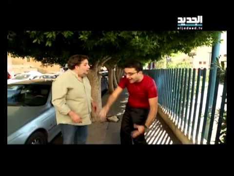 إربت تنحل - أبو فشخة