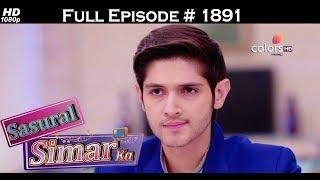 Sasural Simar Ka - 18th July 2017 - ससुराल सिमर का - Full Episode 1891
