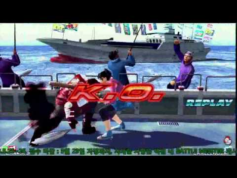 TEKKEN TAG2 UL 5/16 KNEE VS MOREUREU