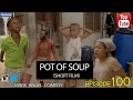 POT OF SOUP   Short Film (Mark Angel Comedy) (Episode 100)