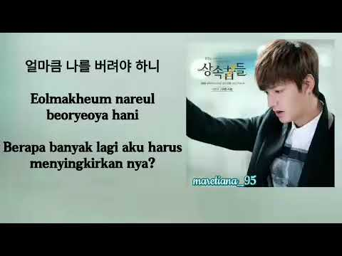 Download  Lee Min Ho 이민호   Painful Love   Love Hurts 아픈 사랑 s HAN ROM INDO The Heirs OST Part 9360p Gratis, download lagu terbaru