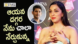 Kiara Advani about Mahesh Babu and Bharat Ane Nenu Movie