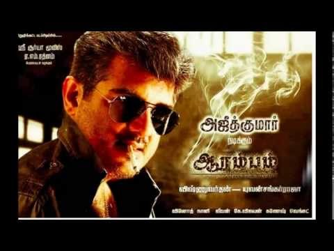 Image Result For Aarambam Movie Online