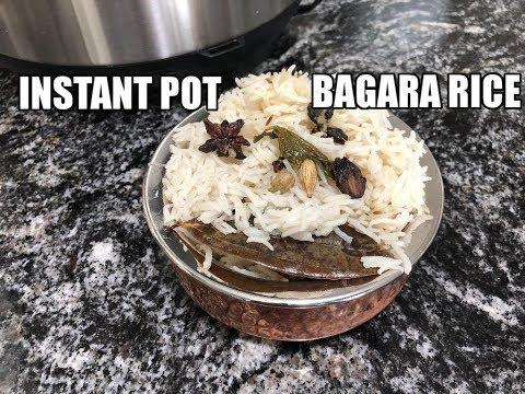 Instant Pot Bagara Rice | Bagara Khana | Bagara Pulao
