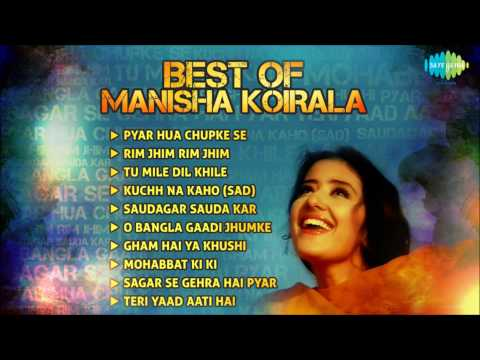 Best Of Manisha Koirala Film Songs | Pyar Hua Chupke Se | Tu Mile Dil Khile | Music Box video