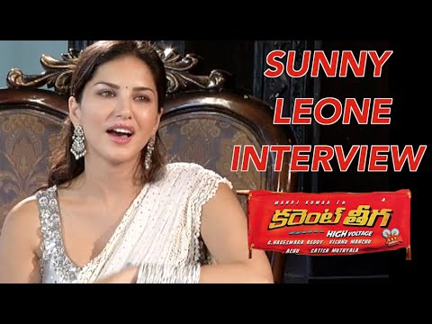 Sunny Leone Exclusive Interview - Current Teega video