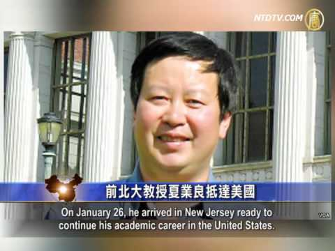 Zeng Qinghong's Son Apparently Arrested in The U.S.