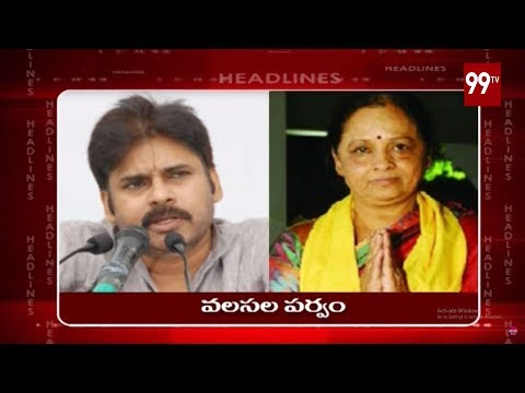 99 TV News 10AM Headlies | 17-09-2018 | 99TV Telugu