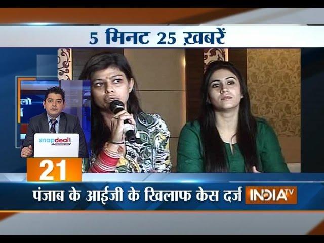 India TV News: 5 minute 25 khabrein | September 2, 2014 | 7 AM