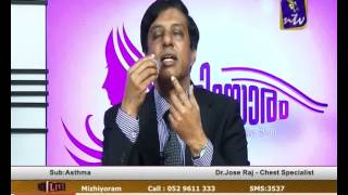 Mizhiyoram Dec 21 Part 2 (Chest specialist,Dr Jose Raj)
