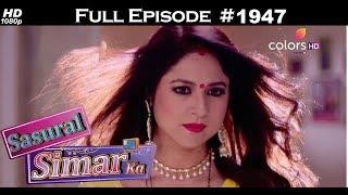 Sasural Simar Ka - 4th October 2017 - ससुराल सिमर का - Full Episode